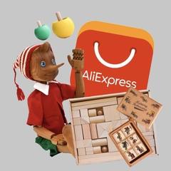 Победа в конкурсе на Aliexpress