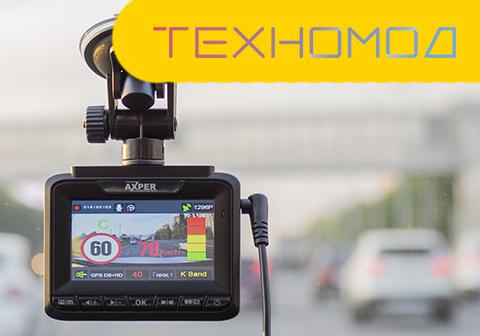 Автомобильное комбо-устройство AXPER Combo Patch: радар-детектор и видеорегистратор в тонком корпусе