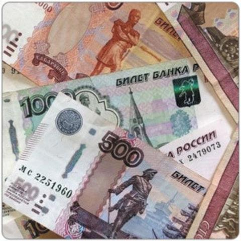 Нормы компенсаций для жителей Москвы  с 18.02.2020 года.