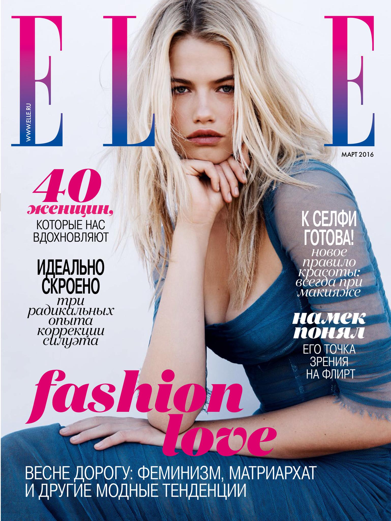 Колье Wolf and Moon и браслеты Chic Alors Paris в мартовском выпуске Elle Russia 2016