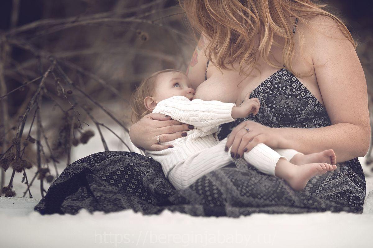 Кормление грудью в зимний период