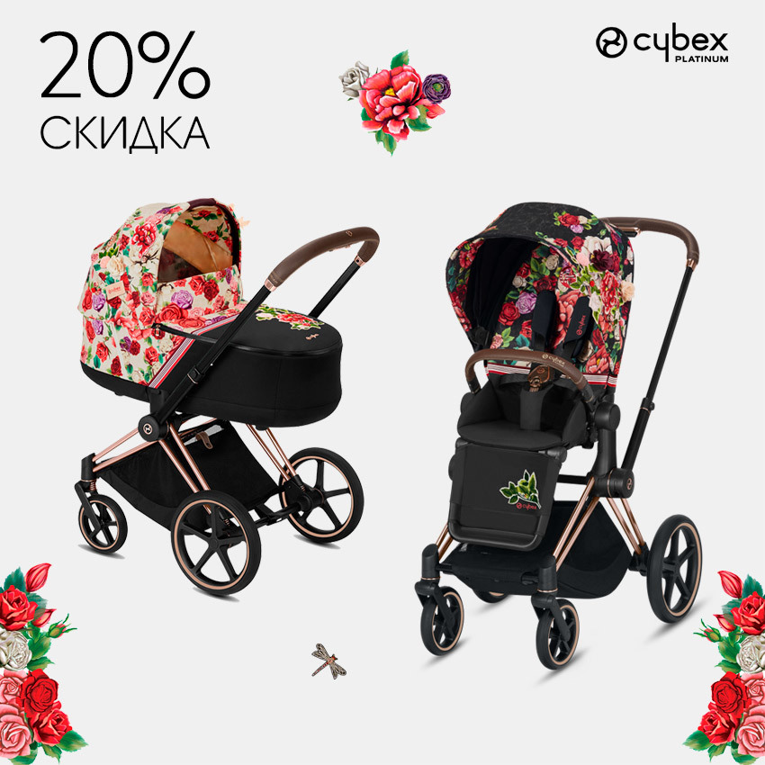 Cybex Priam III Fashion Edition Spring Blossom со скидкой 20%