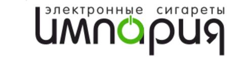 ИМПАРИЯ - сеть магазинов электронных сигарет. г. Санкт-Петербург