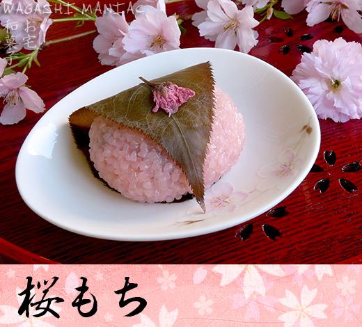 Японские cладкие рисовые пирожки