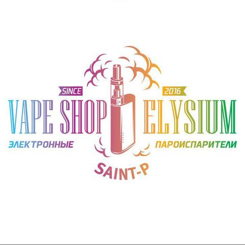 Vape Shop Elysium, г.Санкт-Петербург