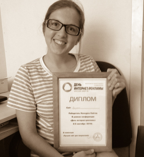 Футужама - стала призером конкурса сайтов