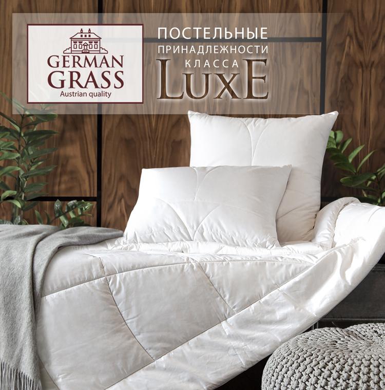 Осенние Грезы с German Grass: -25% на коллекции из шерсти