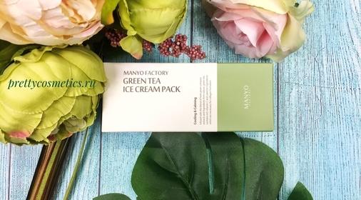 Успокаивающая маска с экстрактом зеленого чая Manyo Factory Green Tea Ice Cream Pack