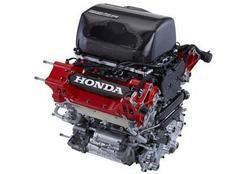 У нового безмагнитного мотора Honda КПД — 95%
