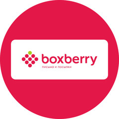 Компания Boxberry запустила поставки в Киргизию