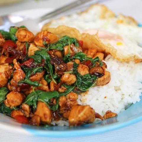 Готовое блюдо — Куриный фарш в базиликовом соусе