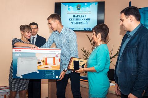 1 листопада 2018 року відбулись змагання «Ігри Нескорених»