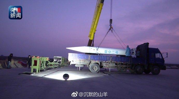 Китайцы продемонстрировали «Звездное небо»