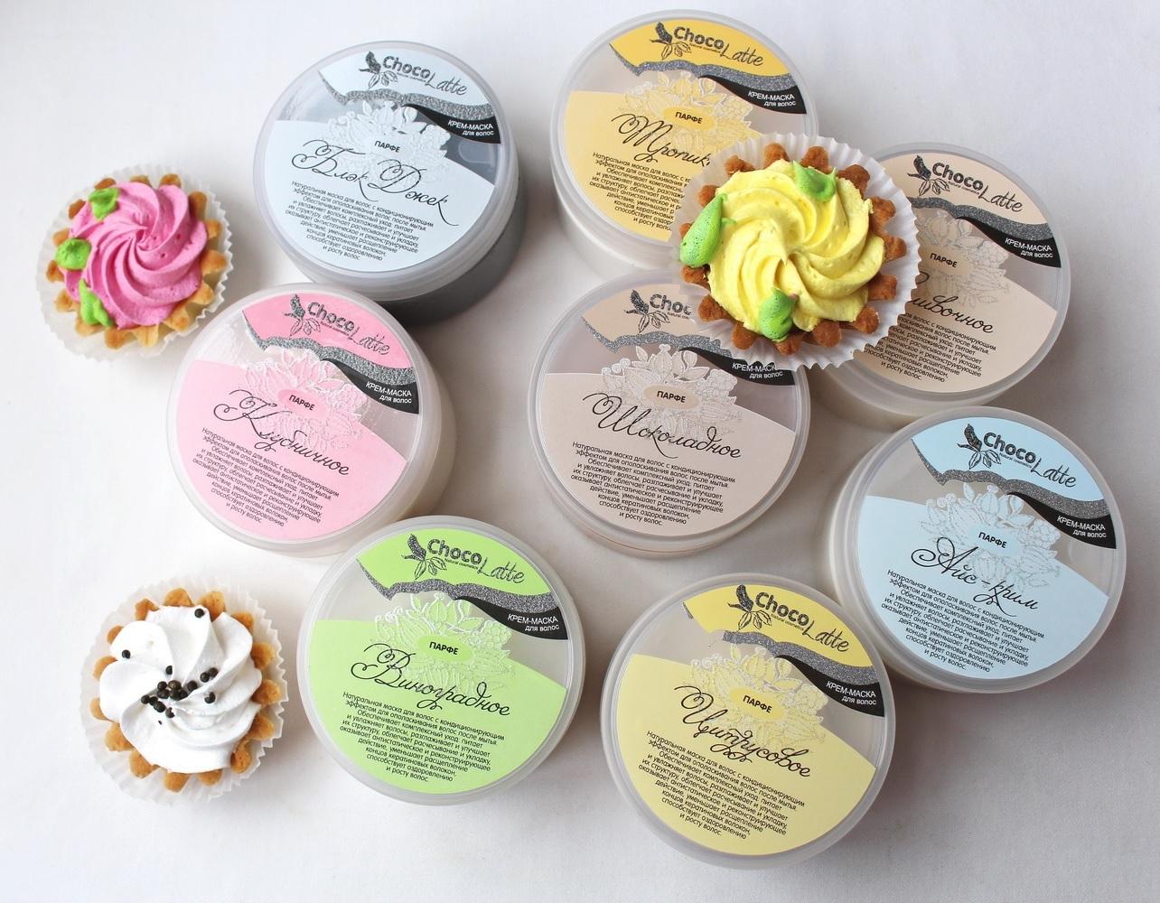Новинка! Натуральная крем-маска для волос Парфе TM Chocolatte