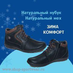 Основные отличия обуви из нубука и натуральной кожи