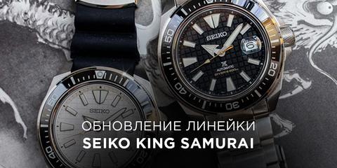 Мы обновили крутые часы для дайвинга Seiko и они стали ещё лучше!