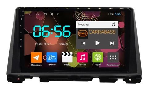 Поступление новой серии магнитол серии T9 Android 8.1 IPS 4/64Гб DSP 4G