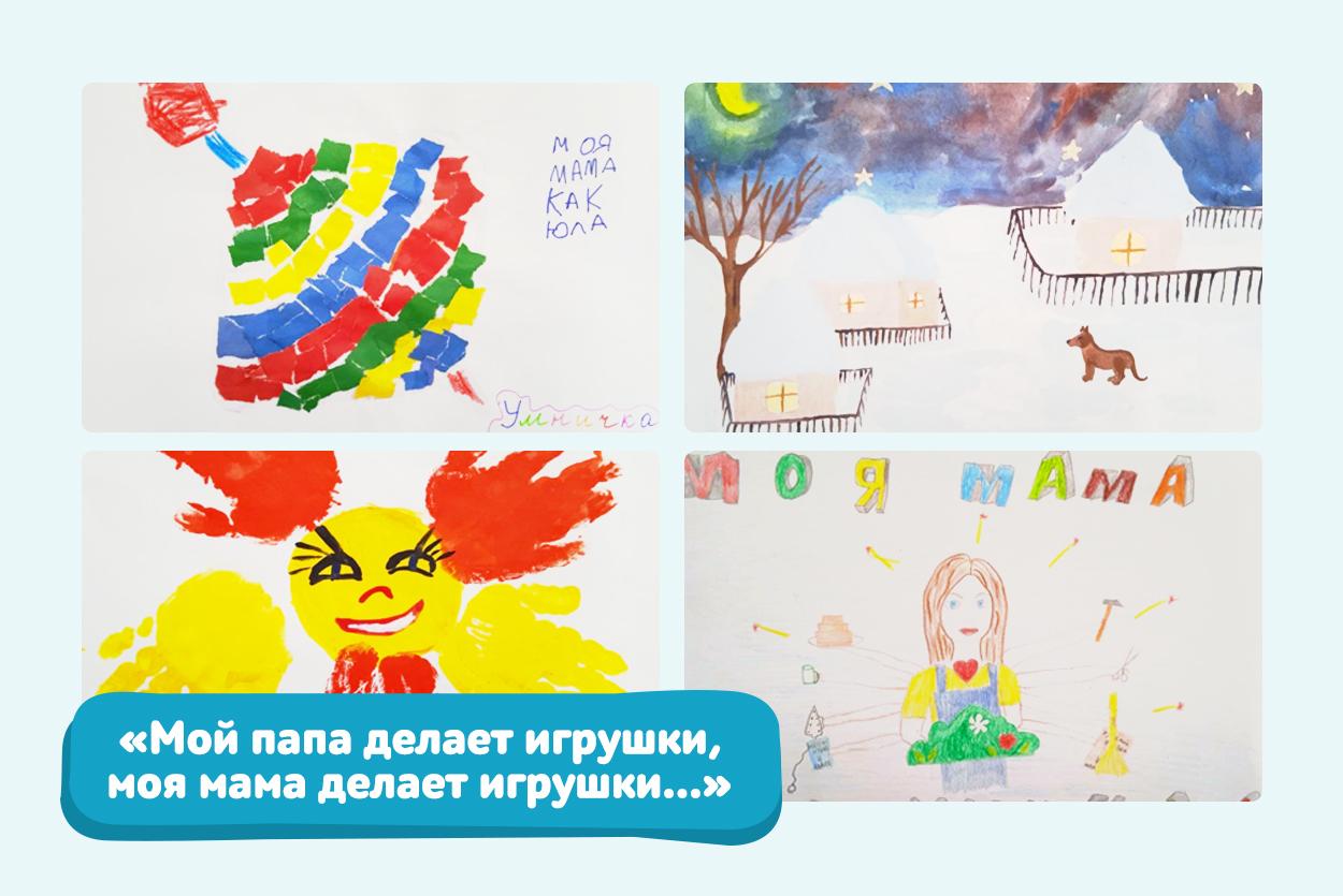 В компании прошел конкурс детского рисунка среди детей сотрудников производства