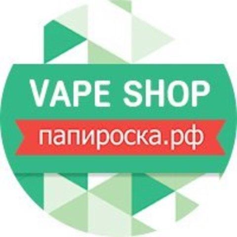 Папироска.рф интернет-магазин