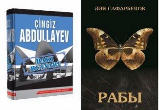10 книг азербайджанских авторов, которые обязательно нужно прочесть.