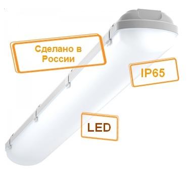 Новая модель светодиодных светильников ОПАЛ LED ДСП 1200 TDM ELECTRIC