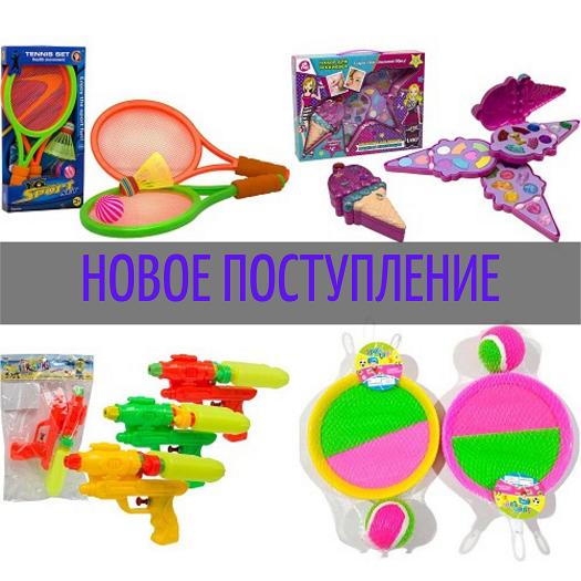 №71 Новое поступление Китайских игрушек