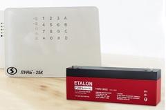 Охранно-пожарные приборы «Лунь-25» комплектуются аккумуляторами ETALON FORS