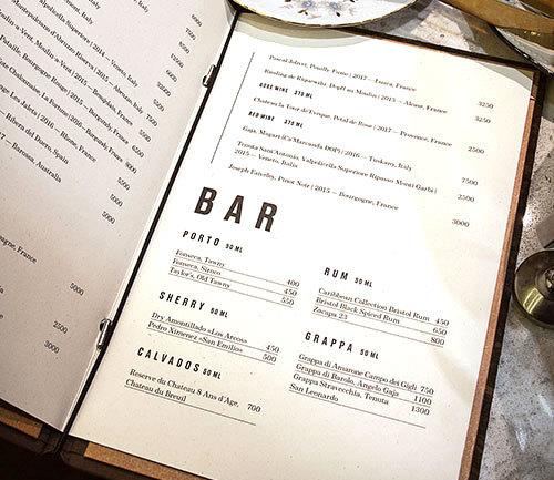 Как правильно выбрать бумагу для меню?