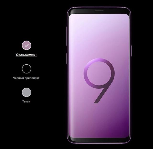 В марте 2018 года появятся Samsung Galaxy S9 и S9+