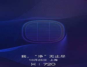 Huawei планирует освоение рынка воздухоочистителей