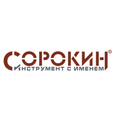 Новинка!!! Оборудование и инструменты для автосервиса СОРОКИН®