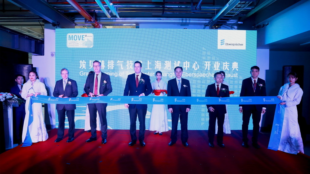 Eberspaecher открывает Азиатский испытательный центр в Шанхае