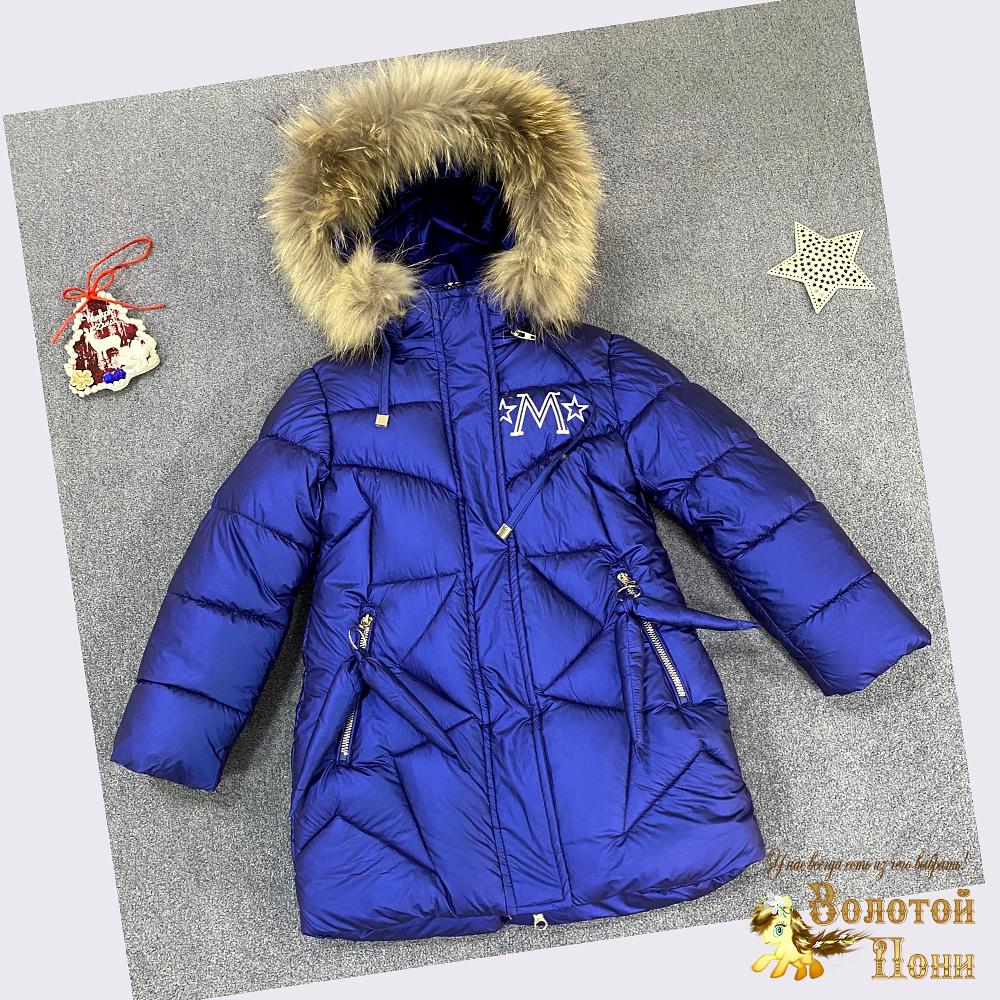 Верхняя зимняя одежда девочкам
