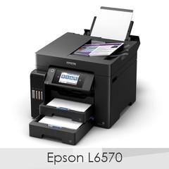 Новые модели мфу Epson для офиса