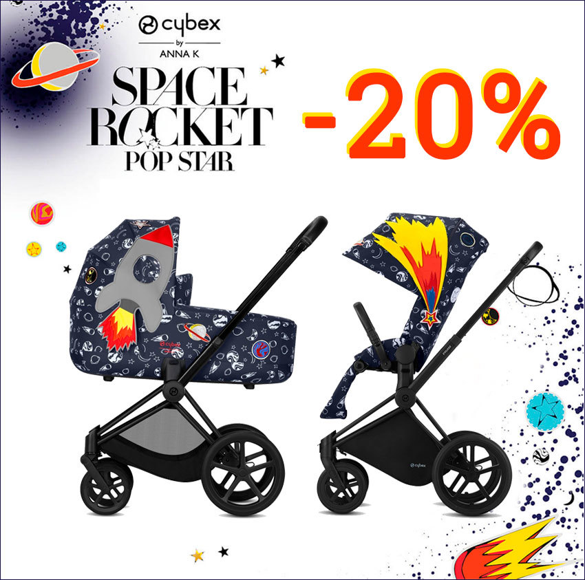 Cybex Priam III Fashion Edition Space Rocket by Anna K со скидкой 20%