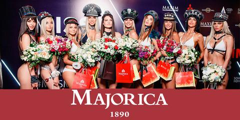 Победительницы Мисс MAXIM в украшениях Majorica