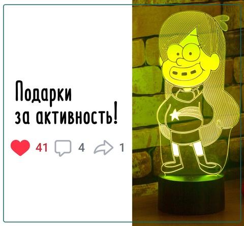 Подарки в нашей группе Вконтакте