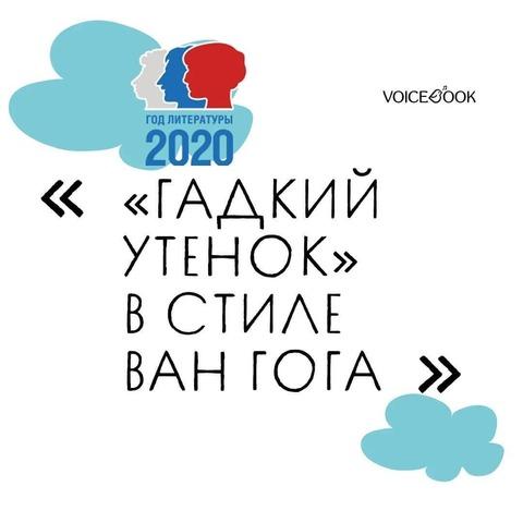 Как виртуальная реальность подружила поколение TikTok с Дали, Моне и Пикассо рассказывает статья портала «Год Литературы 2020» на сайте godliteratury.ru.