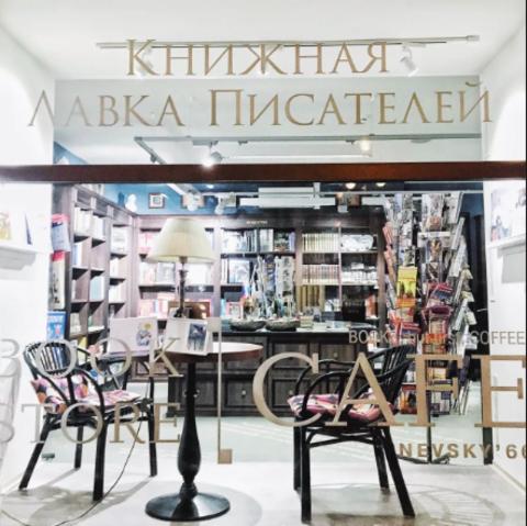 VoiceBook- в «Книжной Лавке Писателей» в Санкт-Петербурге