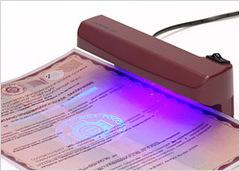 Учёные изобрели магнитный состав для нанесения на документы и деньги