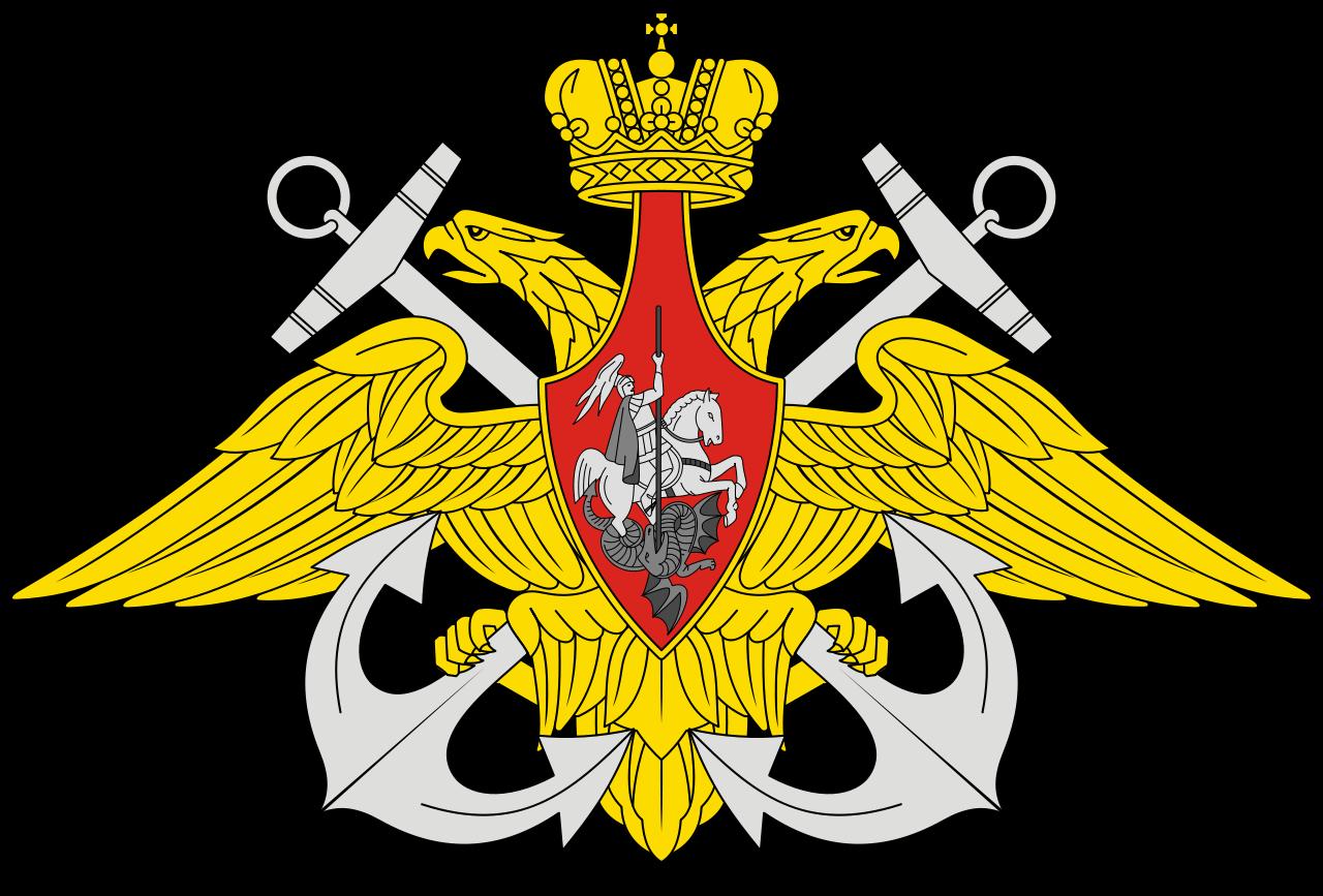 Военно-морской флот - преемственность поколений