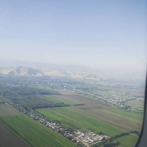 Прощай, Кыргызстан
