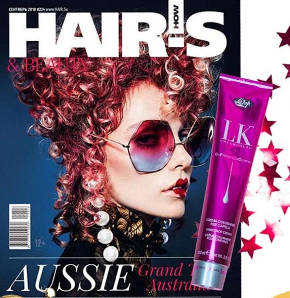 Инновационный краситель LK OPC от Lisap Milano теперь в журнале Hair's!