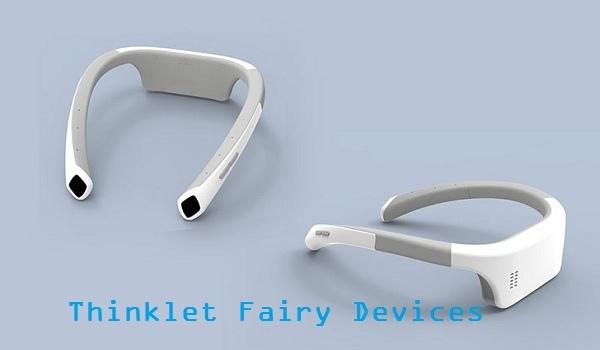 Dakin обеспечит сервис-инженеров умными носимыми устройствами