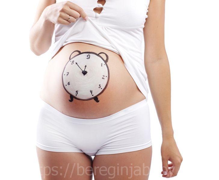 9 признаков приближающихся родов: как успеть в роддом вовремя?
