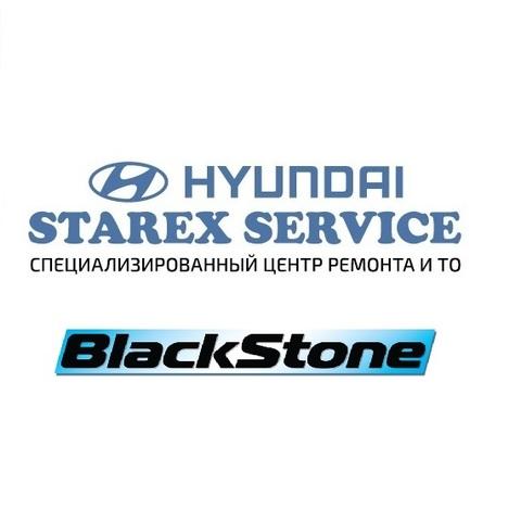 Новый установочный центр Hyundai Starex Сервис (ЗАО г. Москвы)