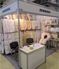 Текстильная выставка ТЕКСТИЛЬЛЕГПРОМ - ЛЕЖЕБОКА ждет вас на стенде!