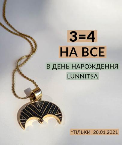 1 год Lunnitsa 🥳3=4