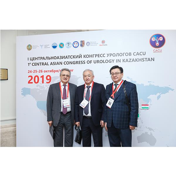 Состоялся «I Центрально-Азиатский конгресс урологов CACU»
