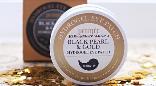 Универсальные корейские патчи для глаз - Petitfee Black Pearl & Gold